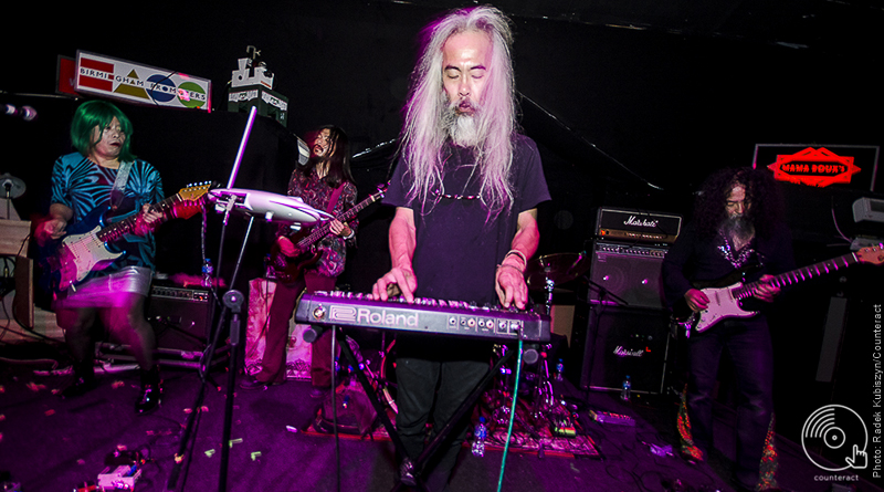 Acid_Mothers_Temple_Mama_Roux's_Birmingham_13